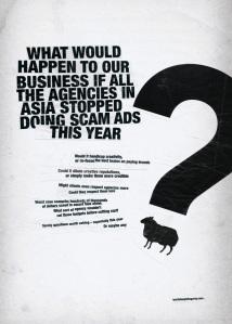 bbh-media-ad