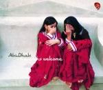 AbuDhabi-small