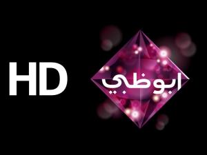 AD HD Logo